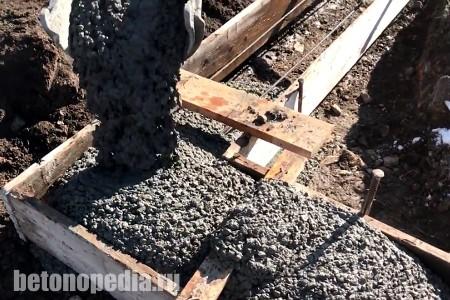 бетон в жидком виде
